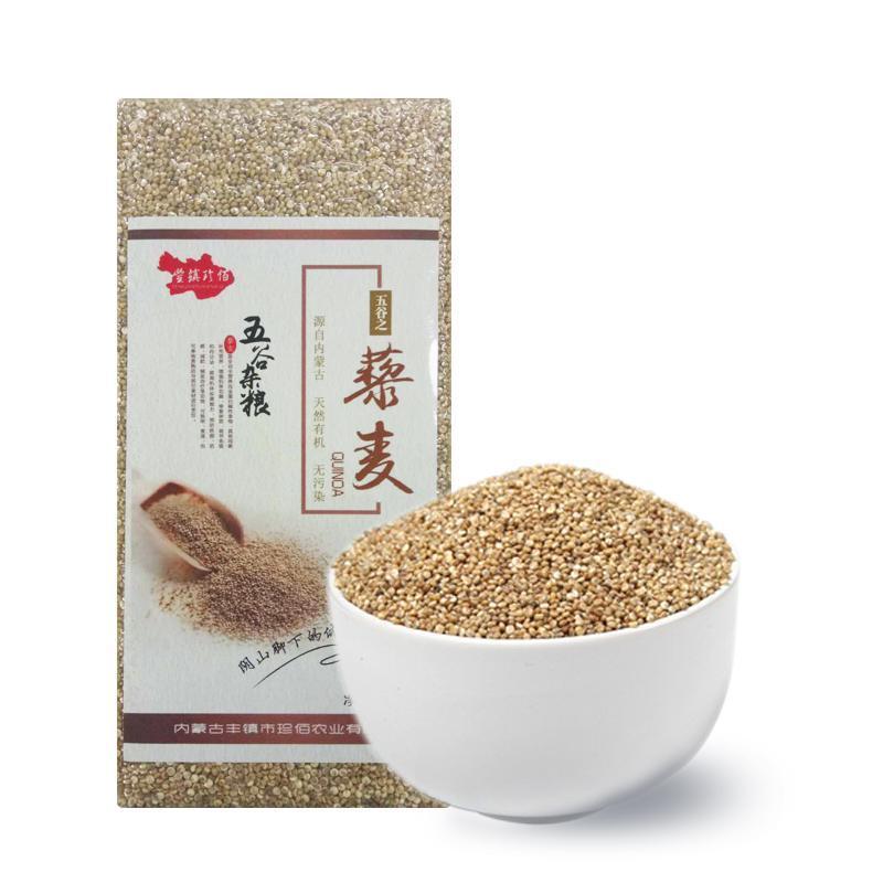 豐鎮珍佰 藜麥米