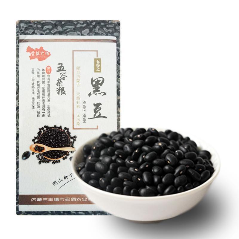 豐鎮珍佰 黑豆