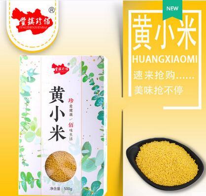 豐鎮珍佰 黃小米新米500g五谷雜糧月子米粥米小米